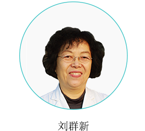 首席健管专家 CHIEF HEALTH MANAGEMENT EXPERT