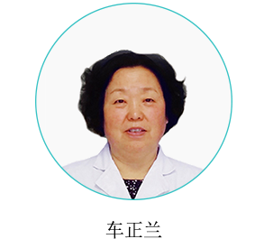 超声影像专家 ULTRASONIC IMAGING EXPERT